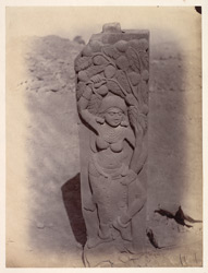 Sculpture piece excavated from the Stupa at Bharhut: pillar with Culakoka devata